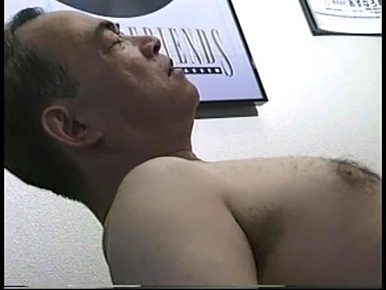 会社役員禁断の情事VOL.27 ゲイのオナニー映像 ゲイヌード画像 108枚 87