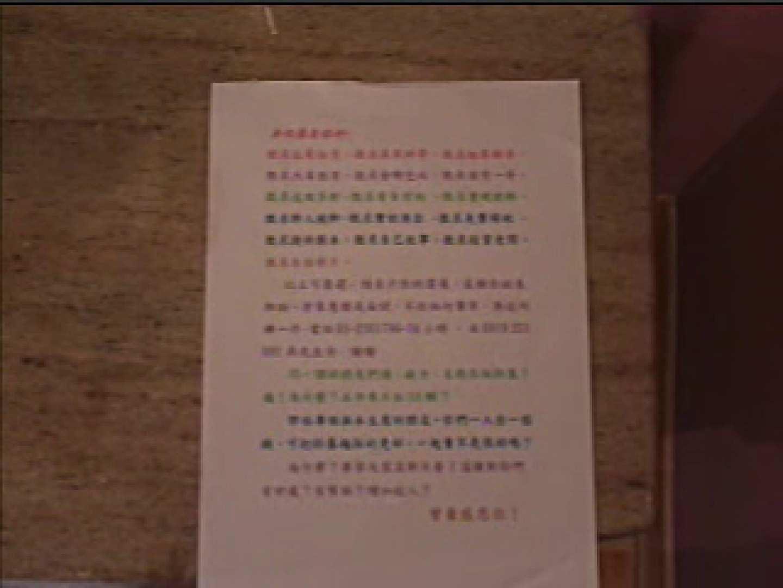 アジアン ファックキング VOL6 カップル おちんちん画像 56枚 3