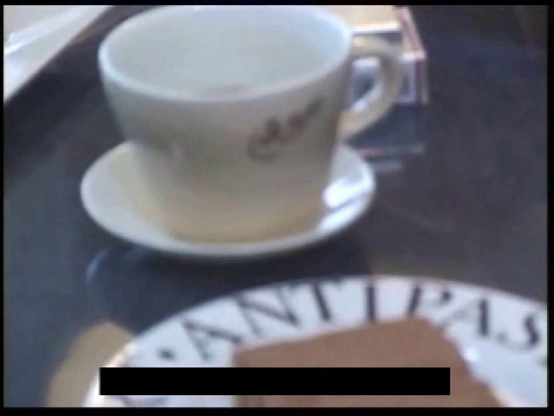 やっぱ男が好き?そのコーヒー・・・アブナイッ マッチョ | 男祭り  95枚 45
