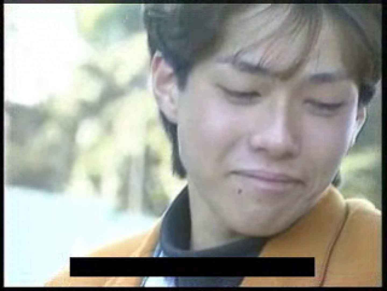 乱れるジャニ系イケメンデカマラ勝負!! ゲイのオナニー映像 ゲイ流出動画キャプチャ 105枚 82