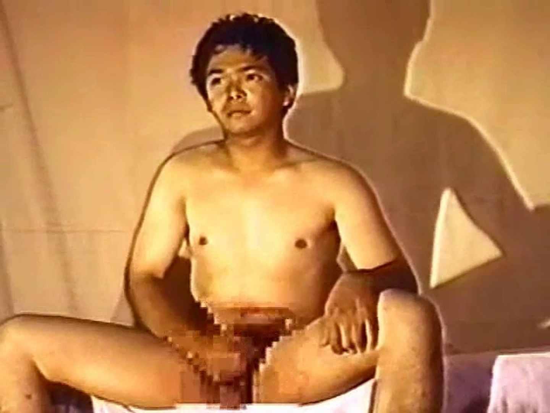 90sノンケお手伝い付オナニー特集!CASE.4 ゲイのオナニー映像  89枚 30