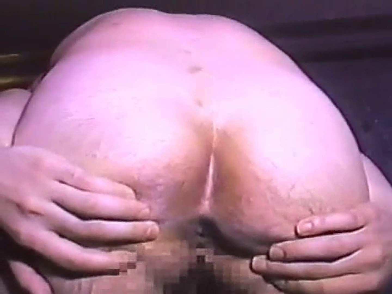 90sノンケお手伝い付オナニー特集!CASE.4 ゲイのオナニー映像 | 男祭り  89枚 46