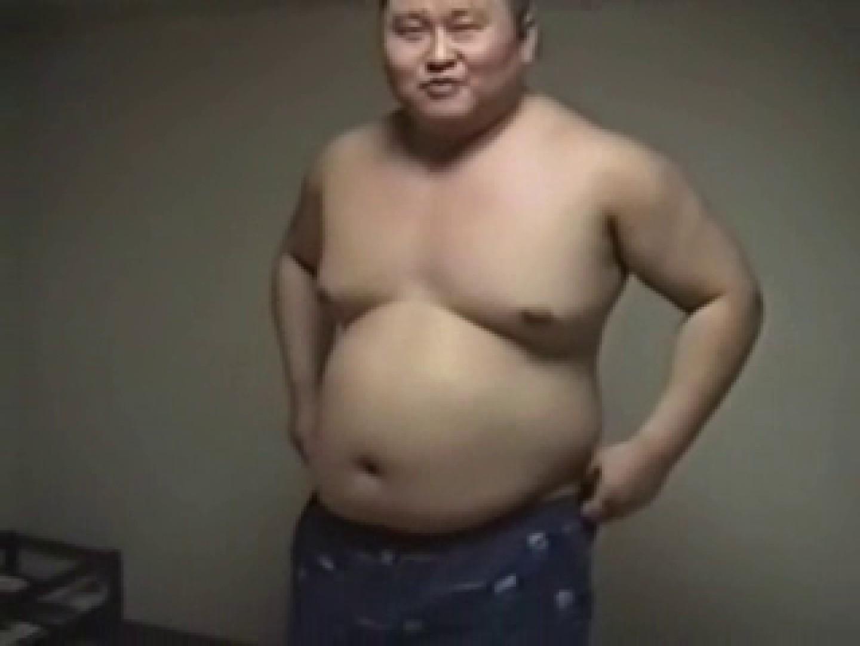 どすこいオナニー 自慰特集 ゲイエロ動画 78枚 20