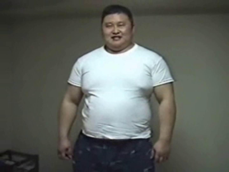 どすこいオナニー ザーメン ゲイAV紹介 78枚 69