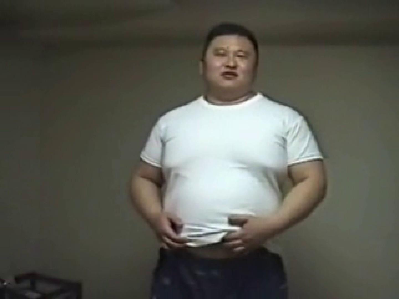 どすこいオナニー 男祭り ゲイ無修正ビデオ画像 78枚 74