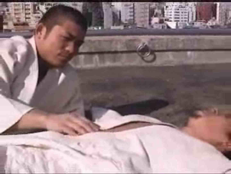 さぁ! ! はやくSEXしようぜ!  〜柔道家編〜 ふんどし | セックス  100枚 51