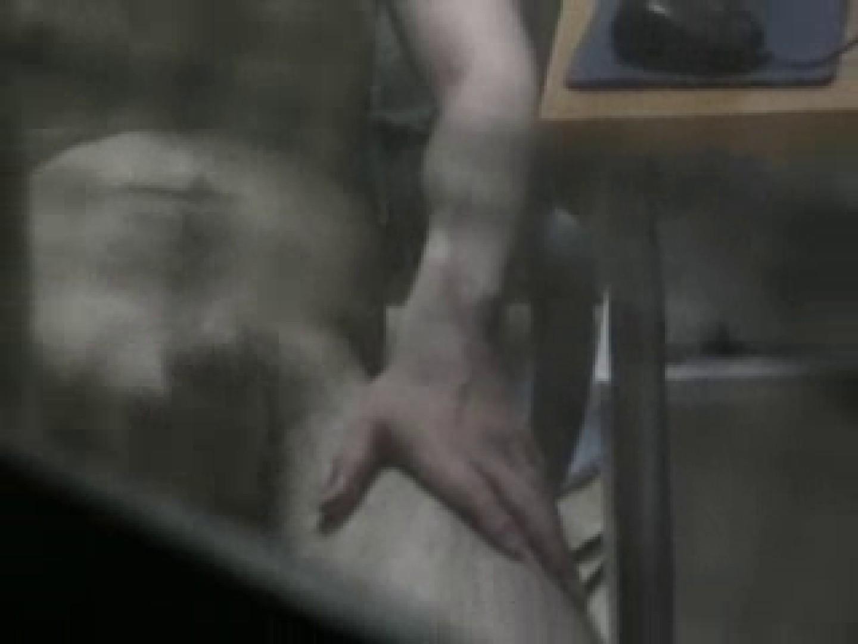 覗撮!!他人のオナニーピーピング!!vol8 ゲイのオナニー映像   ノンケ君達の・・  61枚 29