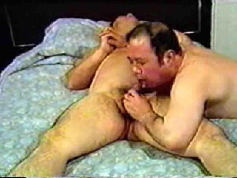 おっさん達のディープファック! 中年おじさん   セックス  67枚 47
