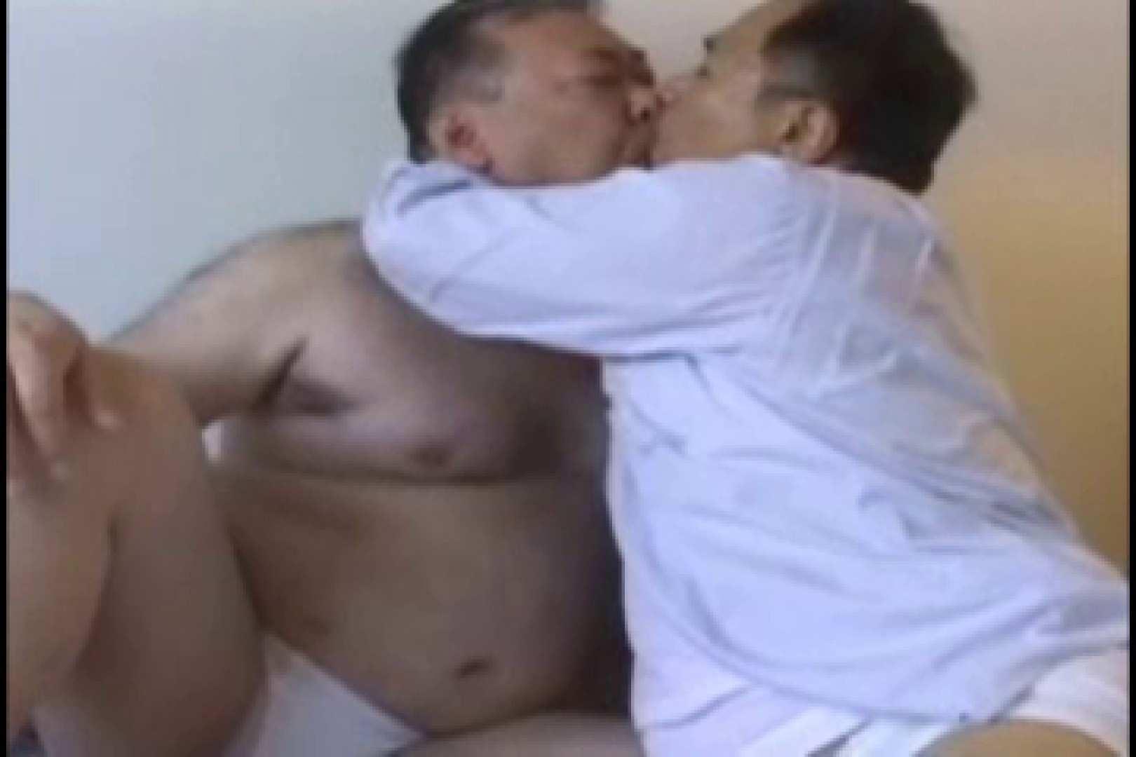 中年旦那の発情記 ゲイのオナニー映像   中年おじさん  99枚 1
