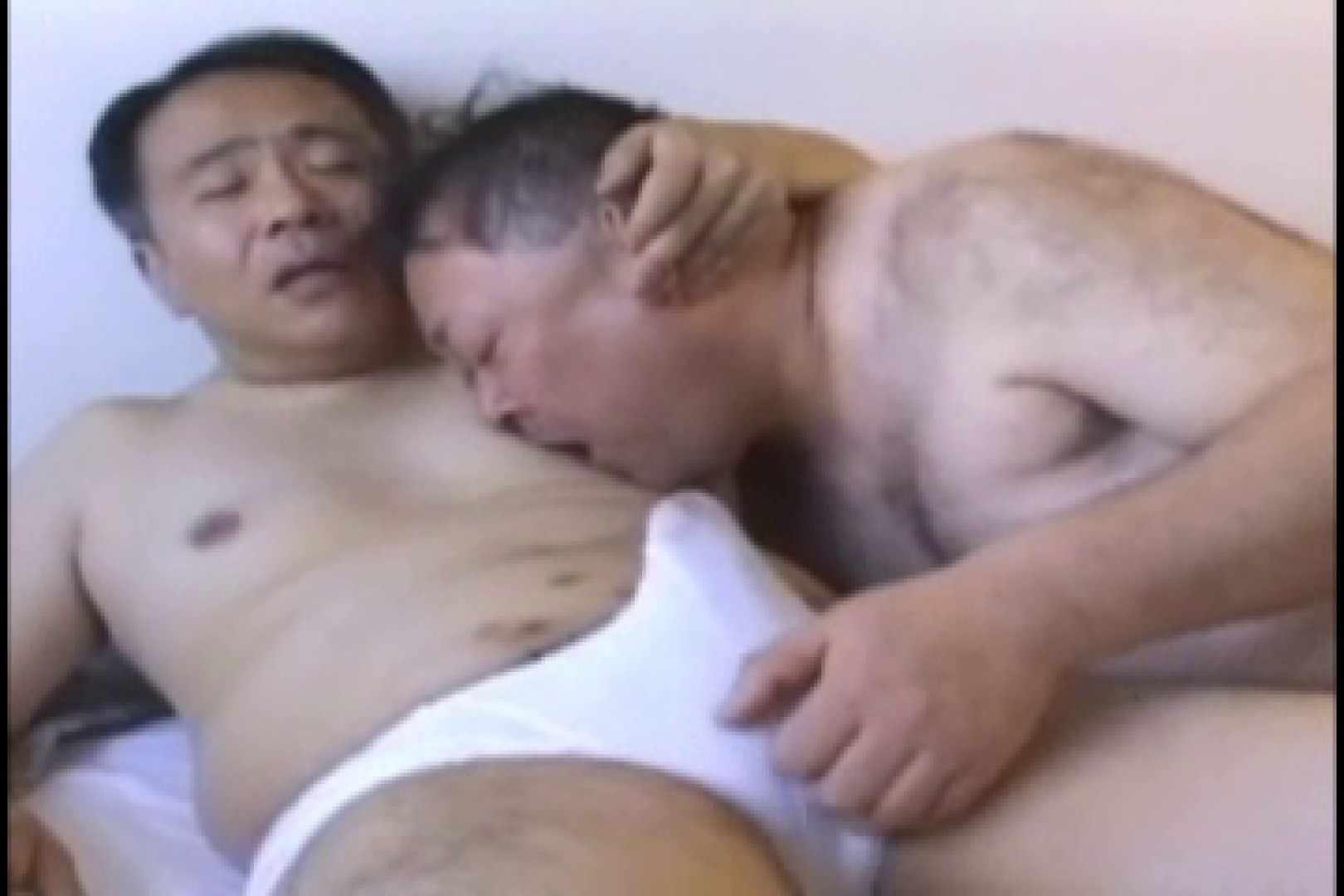 中年旦那の発情記 ゲイのオナニー映像  99枚 36