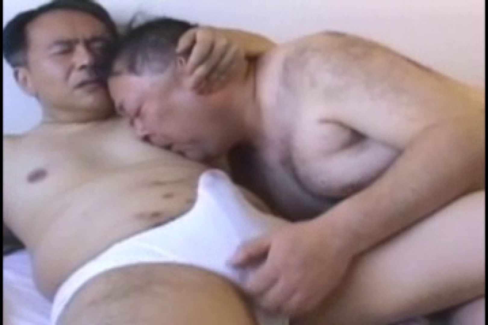 中年旦那の発情記 ゲイのオナニー映像   中年おじさん  99枚 37