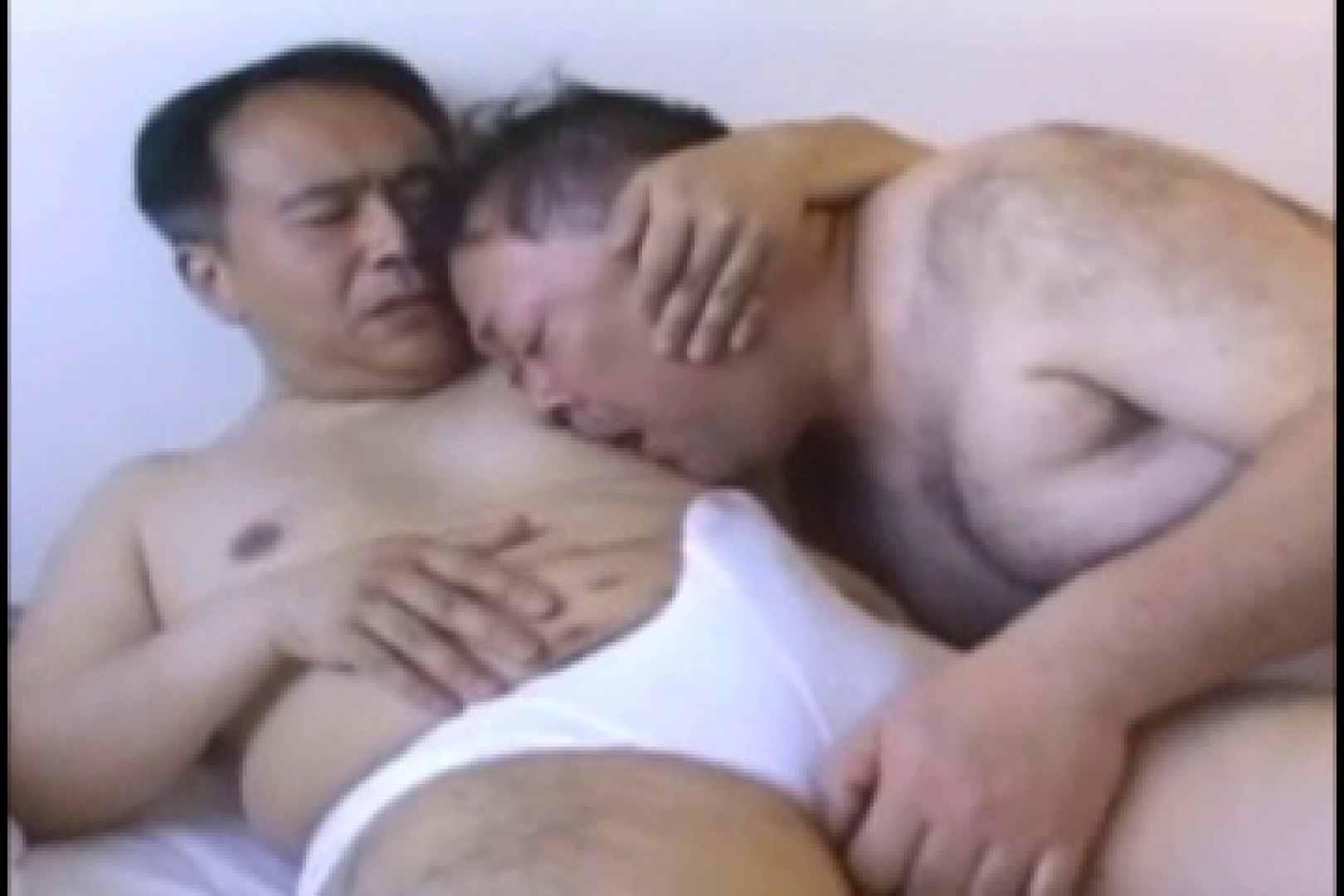 中年旦那の発情記 ゲイのオナニー映像  99枚 39