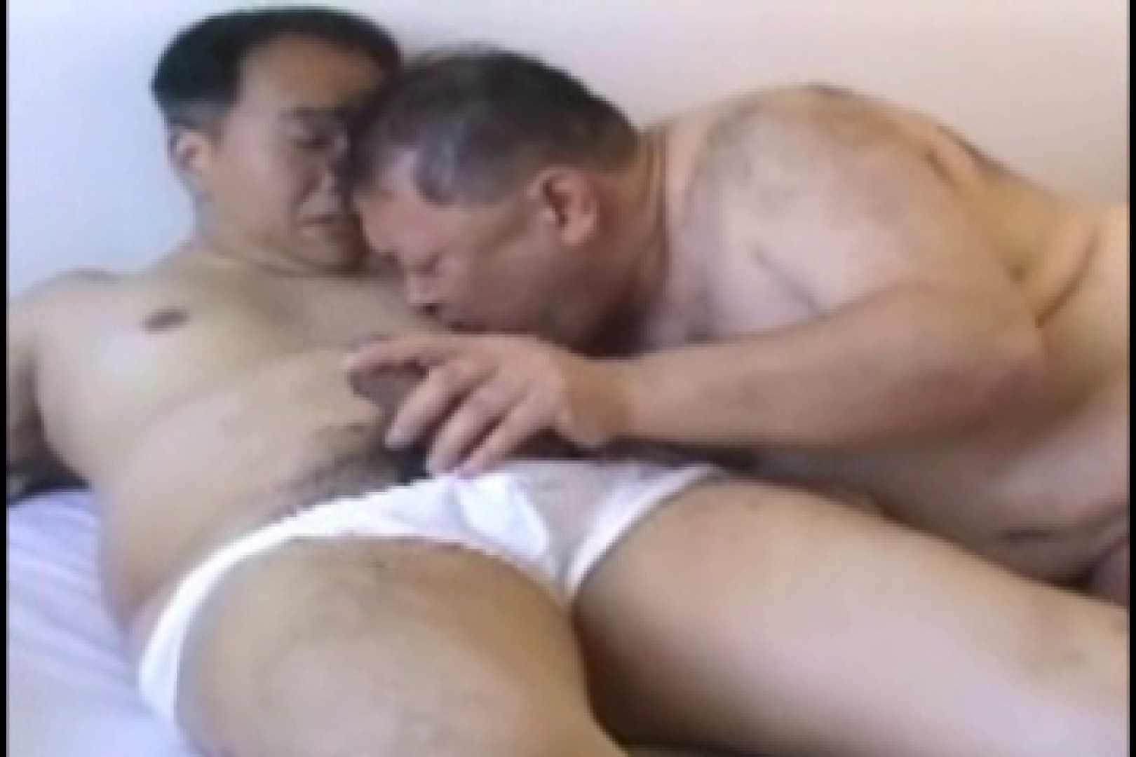 中年旦那の発情記 ゲイのオナニー映像  99枚 54