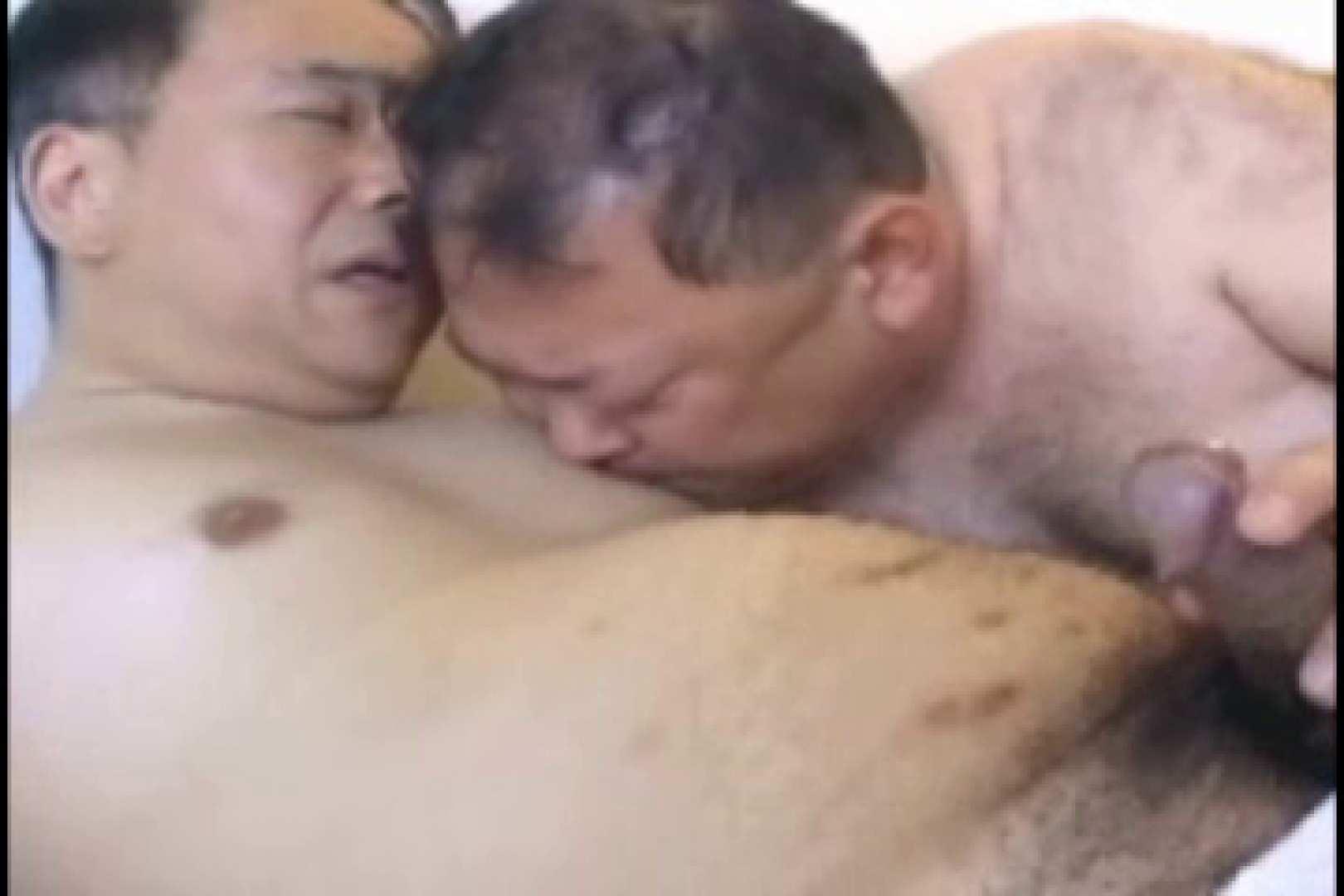 中年旦那の発情記 ゲイのオナニー映像   中年おじさん  99枚 55
