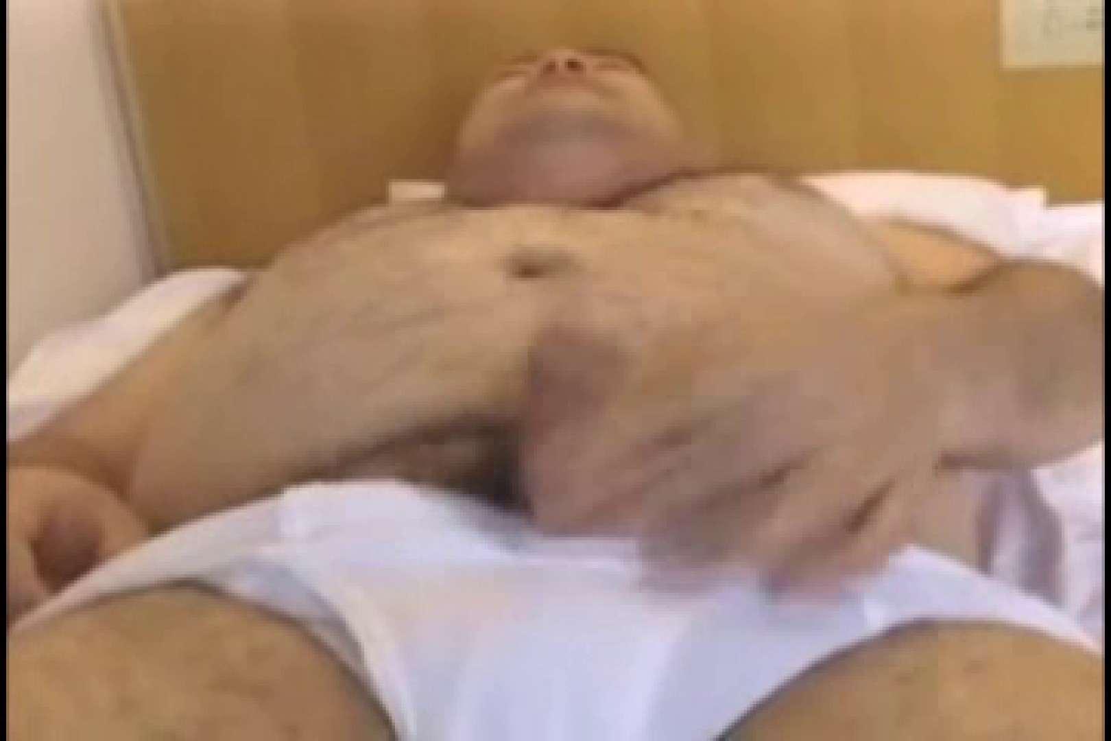 中年旦那の発情記 ゲイのオナニー映像  99枚 78
