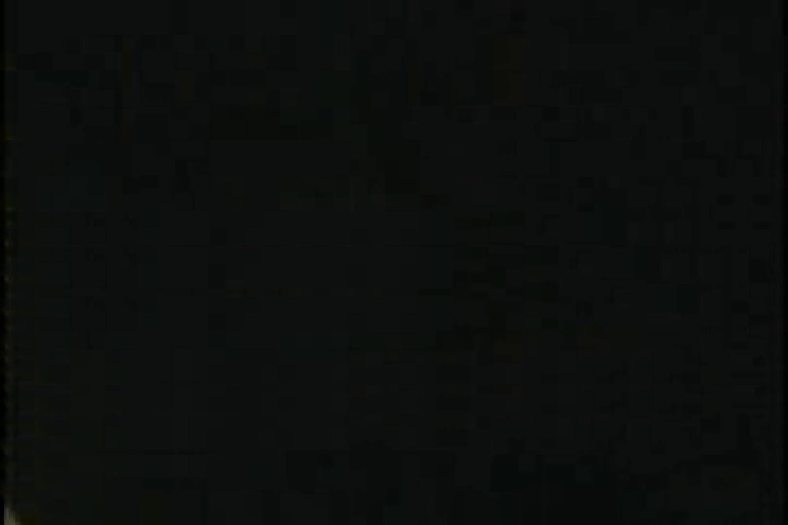 陰間茶屋 男児祭り VOL.3 ゲイの裸  81枚 78