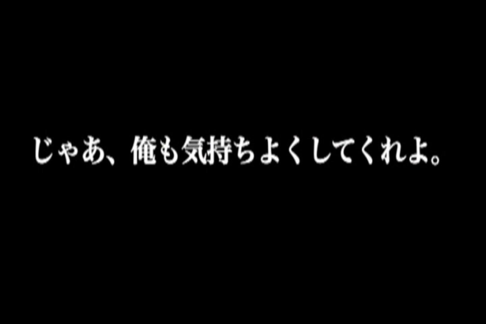 押スッ!体育会系、先輩まじっすか?前編 エロ ゲイアダルトビデオ紹介 106枚 59