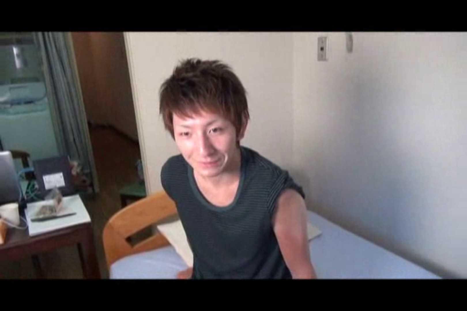 ONA見せカーニバル!! Vol2 イケメンたち | シコシコ  64枚 19