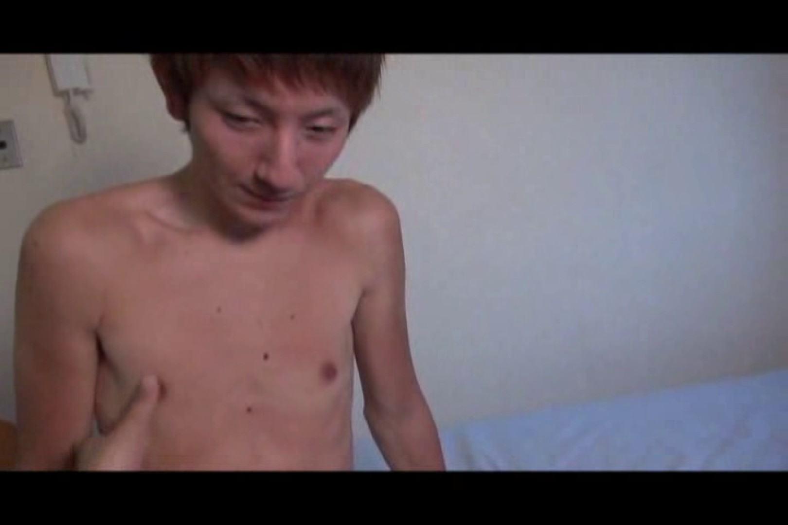 ONA見せカーニバル!! Vol2 ゲイのオナニー映像 ゲイ射精シーン 64枚 26