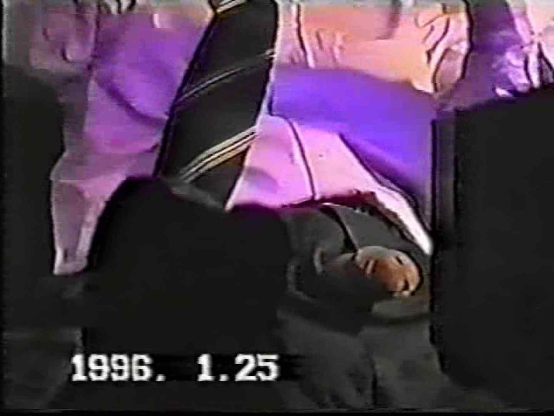 リーマンショック!!~もっこり大作戦~ VOL.01 ゲイのオナニー映像 | 覗き  110枚 1