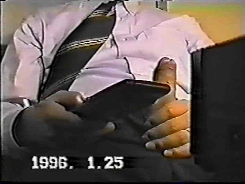 リーマンショック!!~もっこり大作戦~ VOL.01 ゲイのオナニー映像 | 覗き  110枚 7