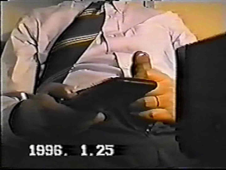 リーマンショック!!~もっこり大作戦~ VOL.01 ゲイのオナニー映像 | 覗き  110枚 11