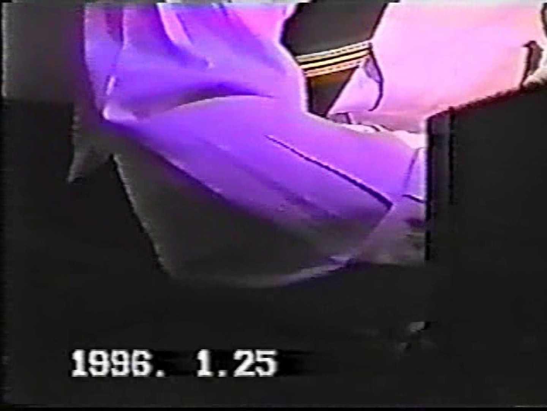 リーマンショック!!~もっこり大作戦~ VOL.01 ゲイのオナニー映像 | 覗き  110枚 15