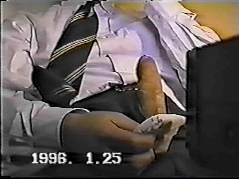リーマンショック!!~もっこり大作戦~ VOL.01 ゲイのオナニー映像 | 覗き  110枚 19