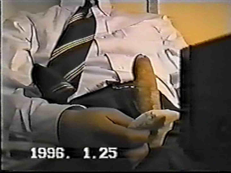 リーマンショック!!~もっこり大作戦~ VOL.01 ゲイのオナニー映像 | 覗き  110枚 21