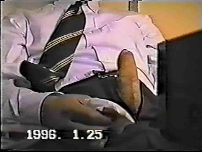 リーマンショック!!~もっこり大作戦~ VOL.01 ゲイのオナニー映像 | 覗き  110枚 25