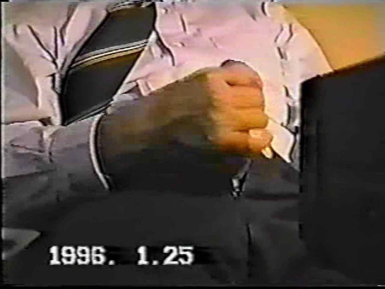 リーマンショック!!~もっこり大作戦~ VOL.01 ゲイのオナニー映像 | 覗き  110枚 31