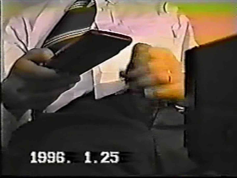 リーマンショック!!~もっこり大作戦~ VOL.01 ゲイのオナニー映像 | 覗き  110枚 43