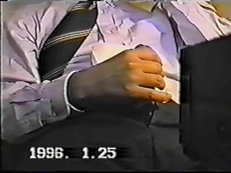 リーマンショック!!~もっこり大作戦~ VOL.01 ゲイのオナニー映像 | 覗き  110枚 51