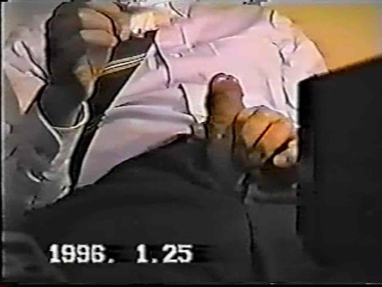 リーマンショック!!~もっこり大作戦~ VOL.01 ゲイのオナニー映像  110枚 82