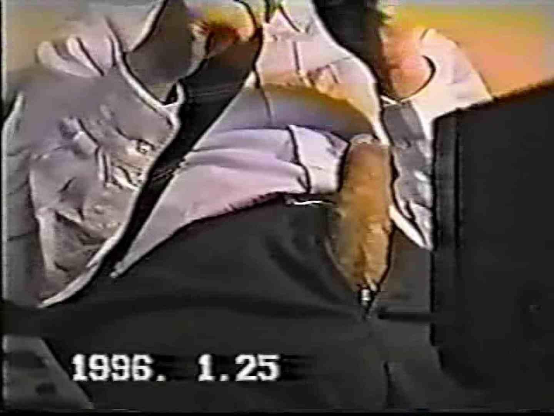 リーマンショック!!~もっこり大作戦~ VOL.01 ゲイのオナニー映像 | 覗き  110枚 103