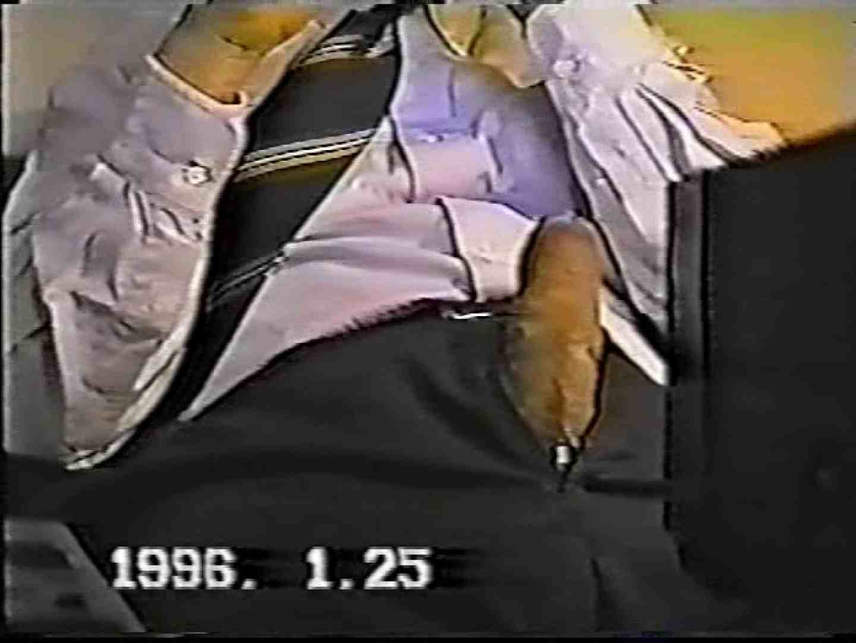 リーマンショック!!~もっこり大作戦~ VOL.01 ゲイのオナニー映像  110枚 106