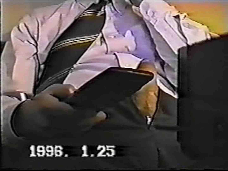 リーマンショック!!~もっこり大作戦~ VOL.01 ゲイのオナニー映像 | 覗き  110枚 109