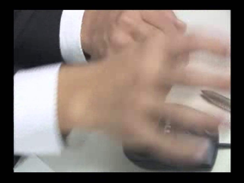 リーマンショック!!~もっこり大作戦~ VOL.03 ゲイのペニス  70枚 24