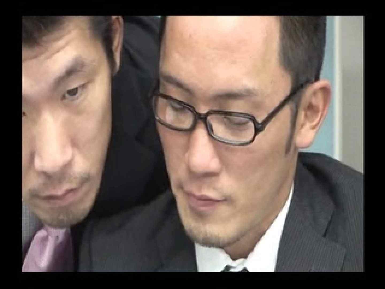 リーマンショック!!~もっこり大作戦~ VOL.03 GAY ゲイ無料エロ画像 70枚 27