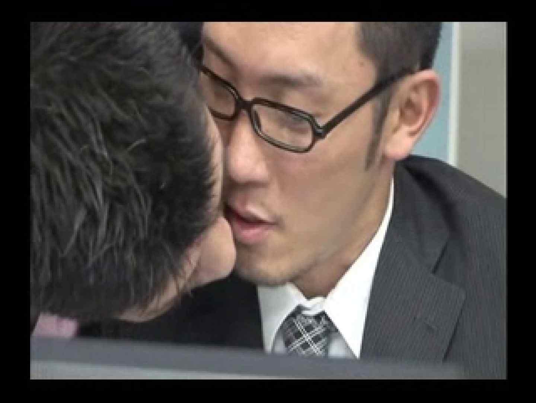 リーマンショック!!~もっこり大作戦~ VOL.03 ゲイのペニス  70枚 28