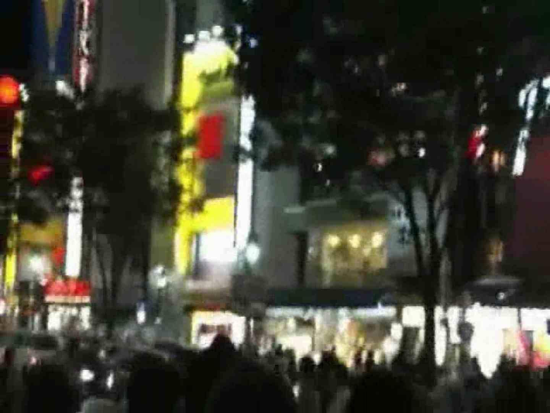 リーマンショック!!~もっこり大作戦~ VOL.04 男達のキス ゲイアダルトビデオ紹介 78枚 3