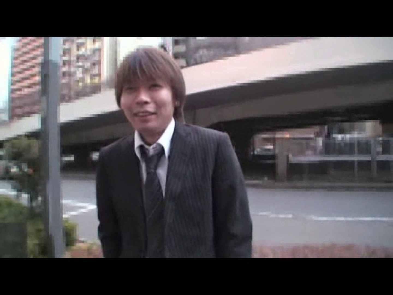 リーマンショック!!~もっこり大作戦~ VOL.05 ゲイのオナニー映像 | シコシコ  92枚 4