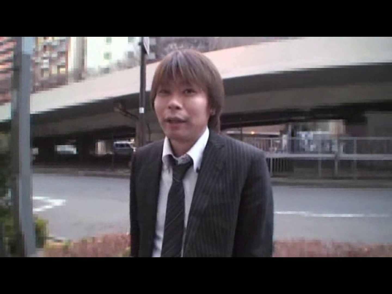 リーマンショック!!~もっこり大作戦~ VOL.05 ゲイのオナニー映像  92枚 6