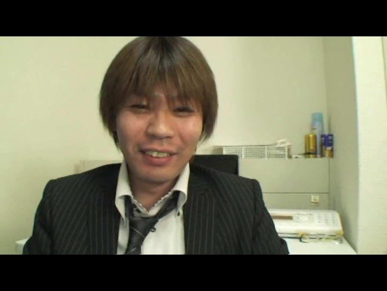 リーマンショック!!~もっこり大作戦~ VOL.05 ゲイのオナニー映像 | シコシコ  92枚 10