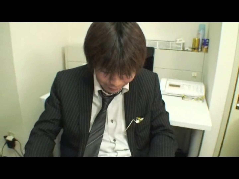リーマンショック!!~もっこり大作戦~ VOL.05 ノンケ君達の・・ ちんぽ画像 92枚 14