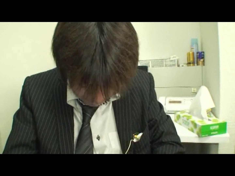 リーマンショック!!~もっこり大作戦~ VOL.05 ゲイのオナニー映像 | シコシコ  92枚 19