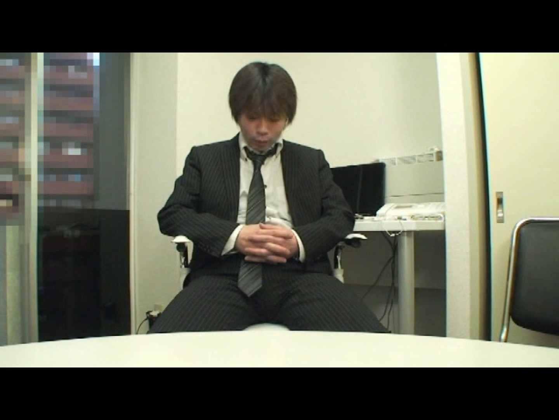 リーマンショック!!~もっこり大作戦~ VOL.05 ゲイのオナニー映像 | シコシコ  92枚 25