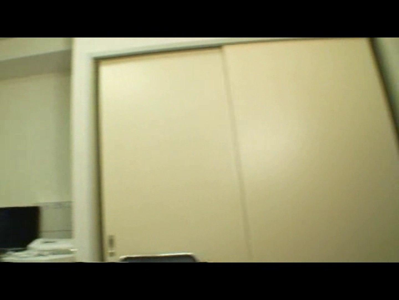 リーマンショック!!~もっこり大作戦~ VOL.05 ゲイのオナニー映像 | シコシコ  92枚 28