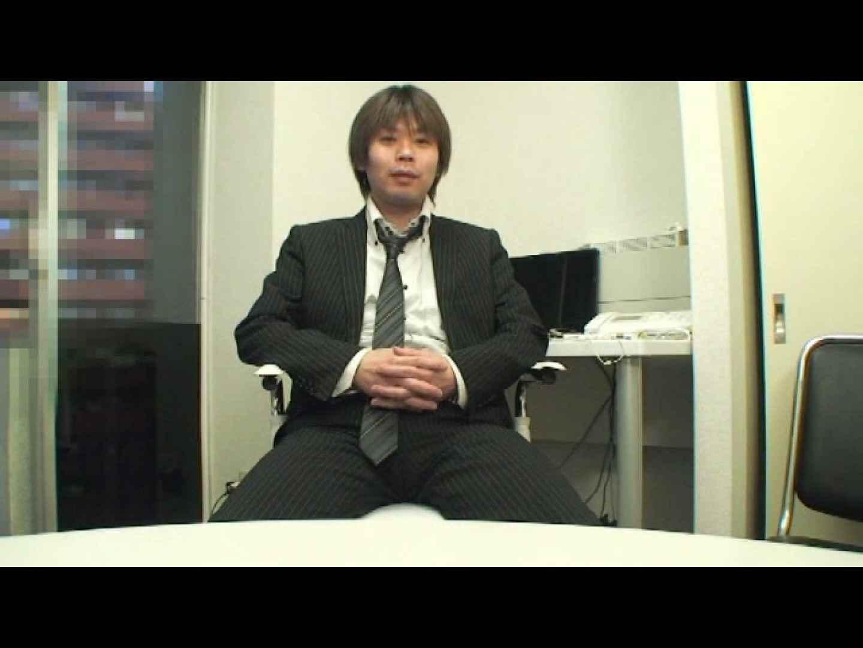リーマンショック!!~もっこり大作戦~ VOL.05 ゲイのオナニー映像  92枚 30