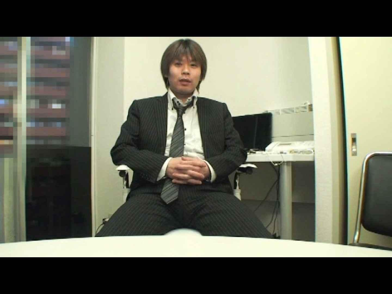 リーマンショック!!~もっこり大作戦~ VOL.05 ゲイのオナニー映像 | シコシコ  92枚 34